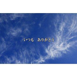 air_sw0639